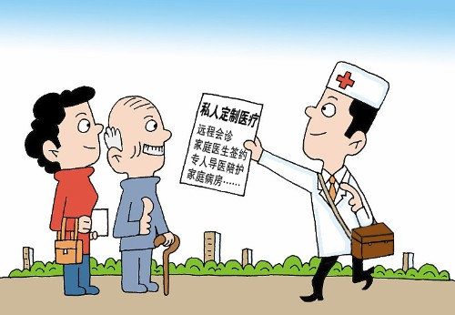 河北鼓励公立医院医务人员兼职
