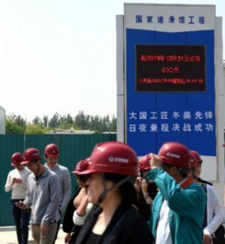 """揭秘北京冬奥会标志性建筑""""冰丝带"""""""