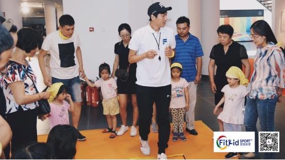 """""""童""""心协力,菲克体育BODYTALK欢动会成北京六一档新标杆"""