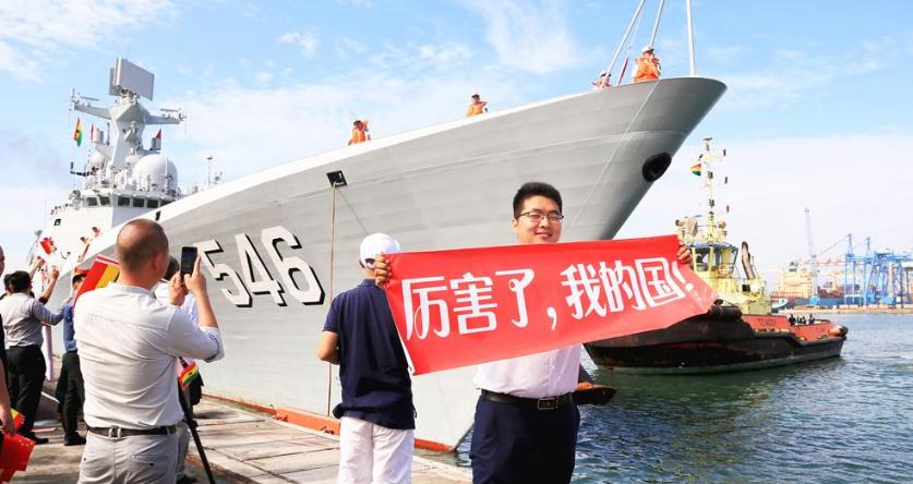 中国海军舰艇编队驶抵特马港首次访问加纳