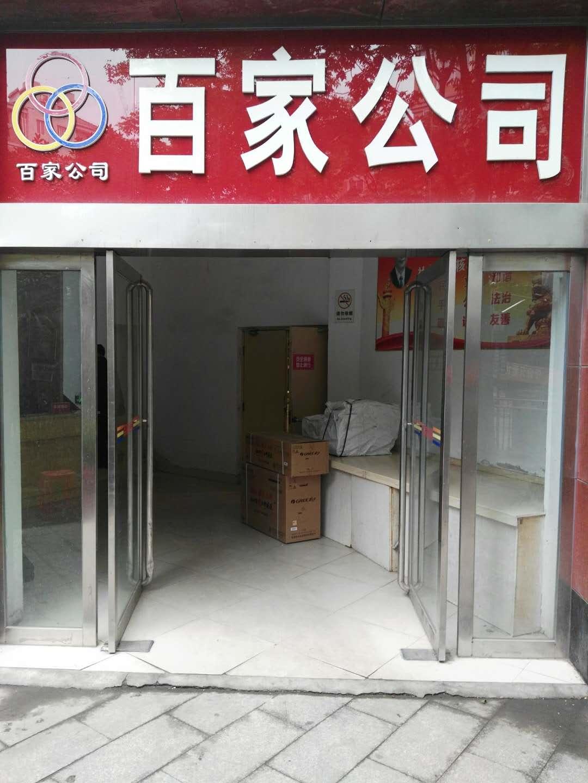 河南信阳百家公司非法经营发放高利贷 谋取高额利润