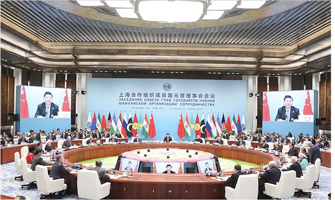 上海合作组织青岛峰会举行 习近平主持会议并发表重要讲话