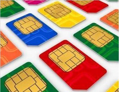 一直在提速降费 为何手机用户话费不降反升?