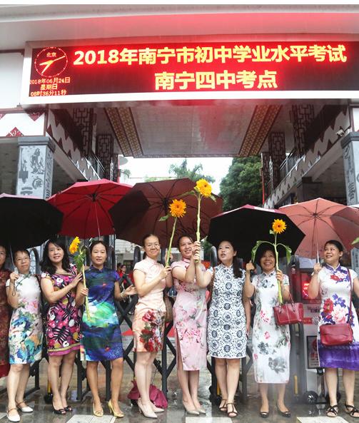 南宁7.8万名考生中考 妈妈穿旗袍举葵花图好彩头