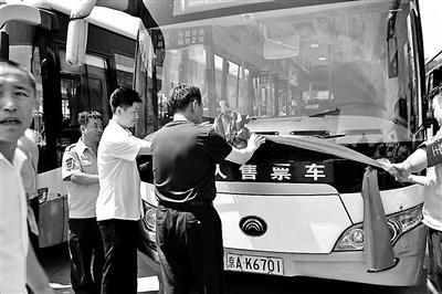 """顺义最后一辆柴油公交车""""退役"""""""