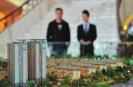 山东:房屋、车位空置将减收物业费、停车服务费