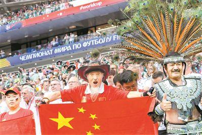 """满眼""""中国红"""" 世界杯上的中国元素"""
