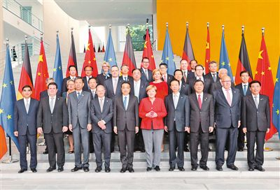 李克强与德国总理默克尔共同主持第五轮中德政府磋商时强调