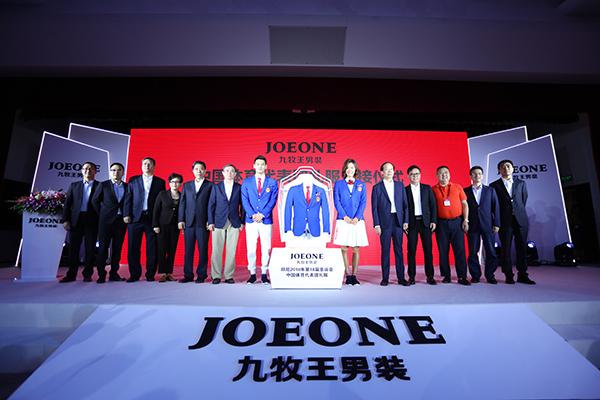 2018雅加达亚运会中国体育代表团礼服正式发布