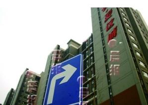 6月京沪新建商品住宅价格稳定