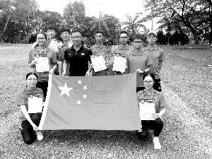 中国木球队在世界大学锦标赛创历史最佳成绩