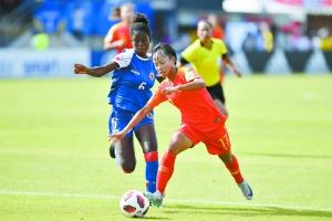 U20女足世界杯中国队迎开门红