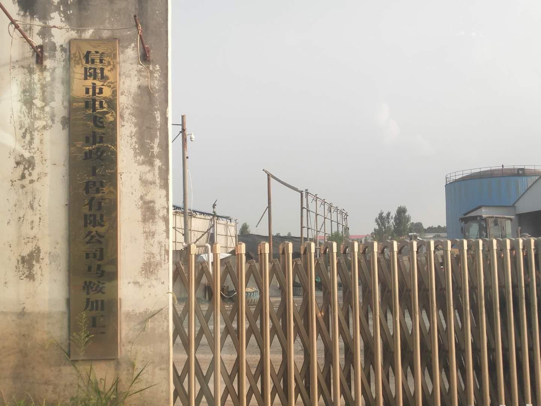 河南信阳市内搅拌站长期污染  浉河区住建局称不归其管