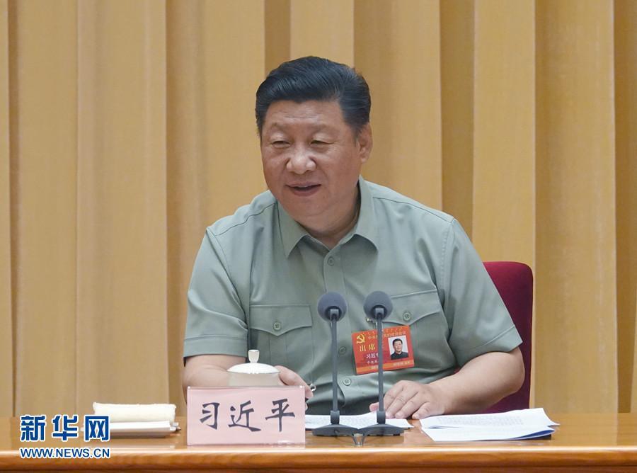 习近平:全面加强新时代我军党的领导和党的建设工作 为开创强军事业新局面提供坚强政