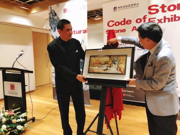 """""""岩石的密码""""中国硬石艺术展在悉尼开幕"""