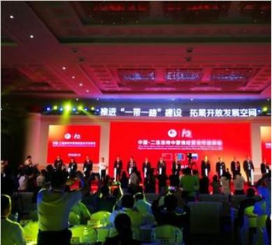 """中国边城二连浩特""""借东风"""" 以展会谋国际商机"""