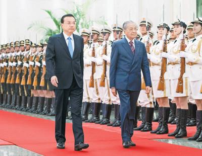 李克强同马来西亚总理马哈蒂尔会谈