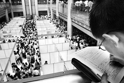 高校毕业生就业服务月启动 每人提供不少于3次职位推介