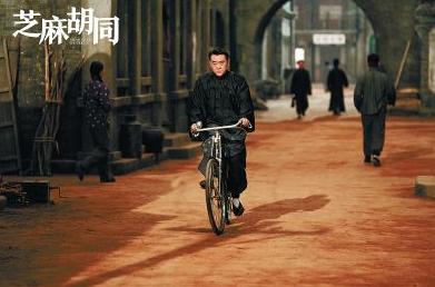 刘家成京味儿新剧《芝麻胡同》杀青 心暖情浓老北京