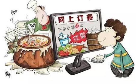 美团、饿了么等被约谈:外卖商家必须是正规餐饮店
