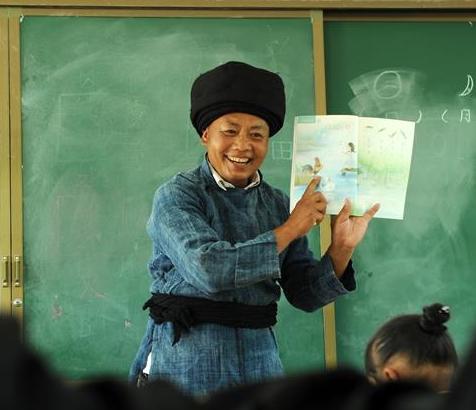 乡村教师杨朝俊:34年的坚守奉献