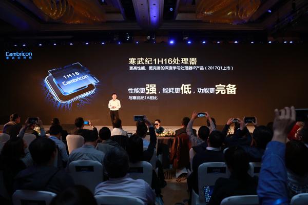 寒武纪发布新一代人工智能芯片 未来3年覆盖10亿台智能终端
