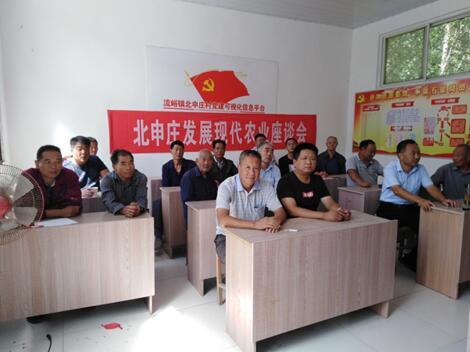 """山东平邑""""杨树专业村""""开启现代农业新征程"""