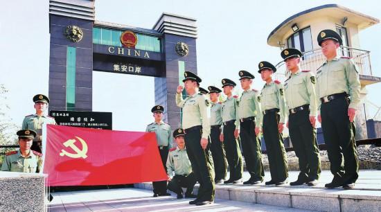 """警钟长鸣勿忘""""九一八""""吉林省各地举办纪念活动"""