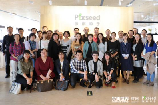 北京市职业院校代表访问完美世界控股集团教育板块