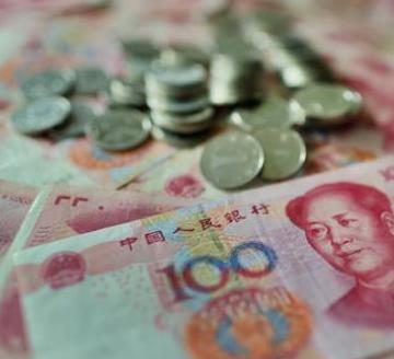 央行:10月15日起下调人民币存款准备金率1个百分点