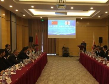 中国甘肃经贸推介合作洽谈会在第比利斯举行