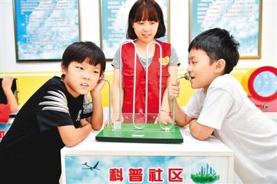 科普中国让创新成果可感可知
