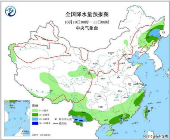 多地迎下半年来最冷天 东北局地有大雪
