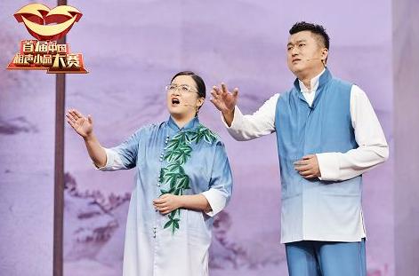 """央视《首届中国相声小品大赛》博士夫妻""""公式相声"""""""