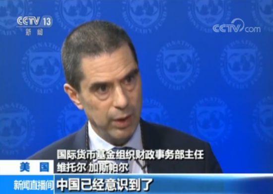 中国财政有能力应对贸易摩擦