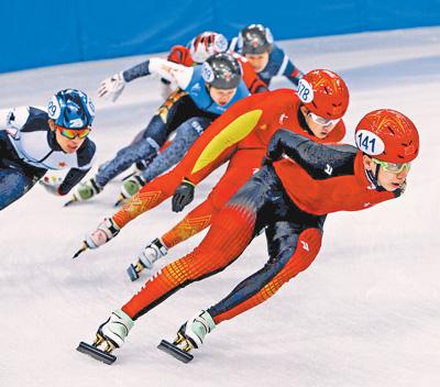 中国杯短道速滑精英联赛开赛