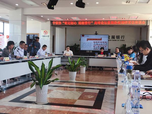 农业发展银行安徽省分行:聚焦粮食安全,助力扶贫攻坚