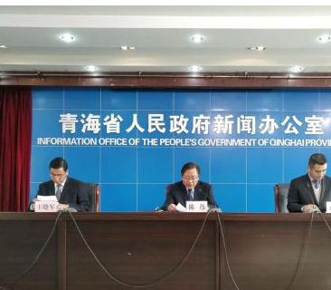 前三季度青海省完成地区生产总值1926.54亿元