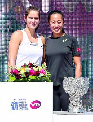 """WTA网球""""小年终""""今日开战 王蔷首秀挑战头号种子"""