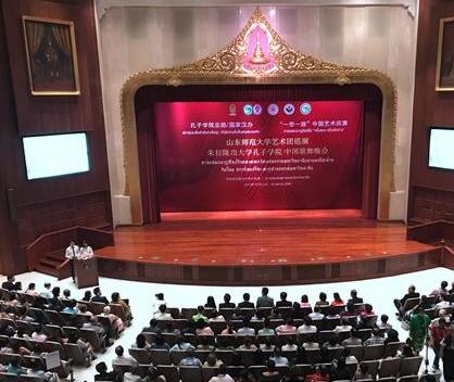 """""""一带一路""""中国艺术巡演在泰国朱拉隆功大学举办"""