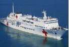 中国海军和平方舟医院船首访多米尼加