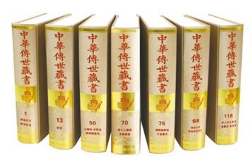 助力新时代的中华文化传承