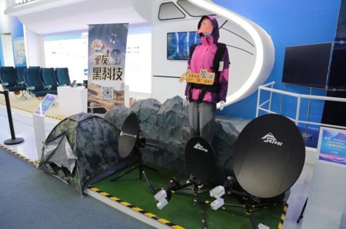 """中国卫通三大""""黑科技""""亮相珠海航展"""