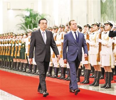 李克强与俄罗斯总理梅德韦杰夫共同主持中俄总理第二十三次定期会晤时强调