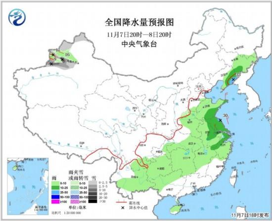 西南地区局地有大雨 黑龙江部分地区有暴雪