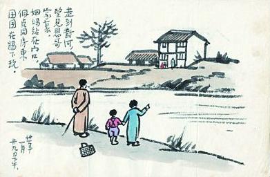 纪念丰子恺诞辰120周年 他为何让人如此怀恋