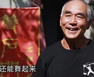 看完中国最厉害的老大爷之一,瞬间不想去健身房了