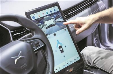 酷炫!广州车展新科技