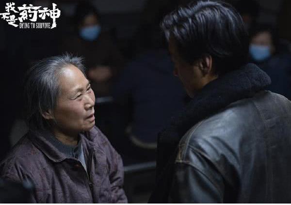 《我不是药神》获最佳亚洲电影奖 导演文牧野现身澳洲领奖