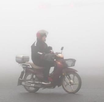 中央环保督察:辽宁对143名责任人问责 厅级干部41人